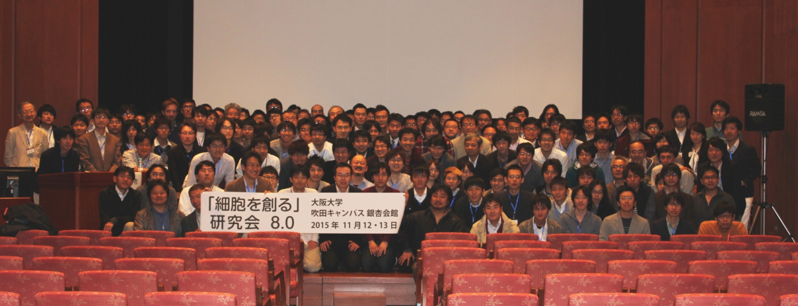 集合写真(11/12撮影)